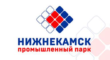 Промышленный парк «Нижнекамск»